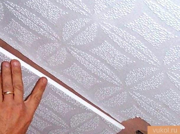 клеить потолочные плиты