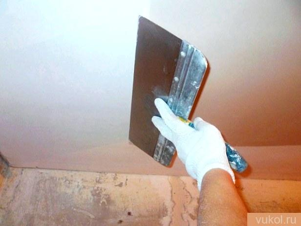 шпаклевка для потолка