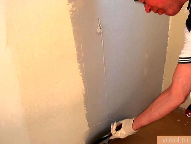 Подготавливаем стены под обои
