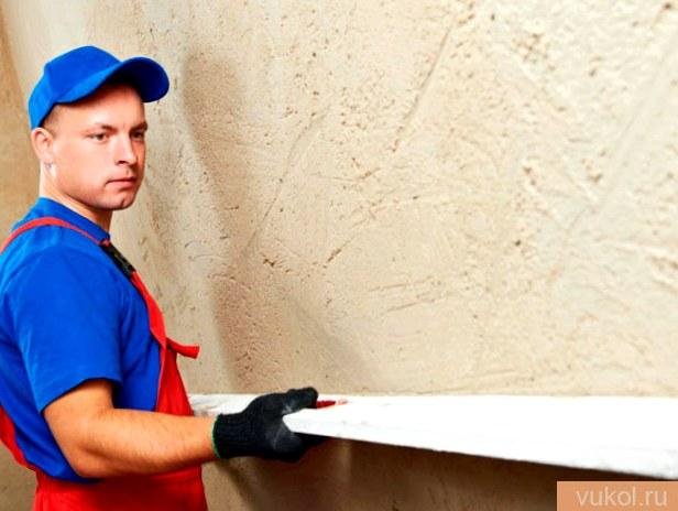 Разработка оштукатуривания стенок