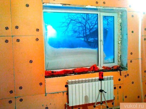 Утепление стены в панельном доме