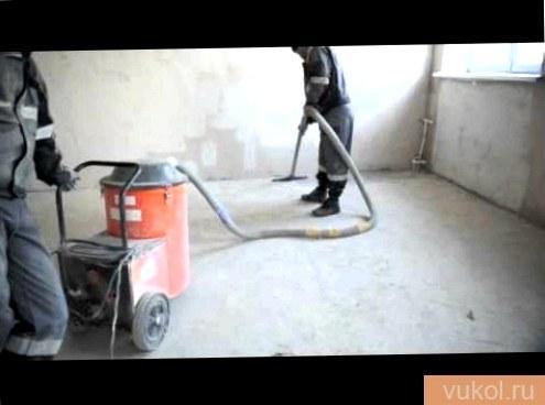 Удаление пыли с поверхности пола пылесосом