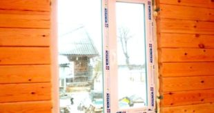 Монтируем пластмассовые окна в древесном доме