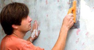 Выравнивание стенок под плитку