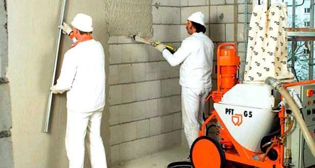 Штукатурка стенок машинным способом