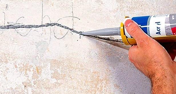 Трещинка в стене